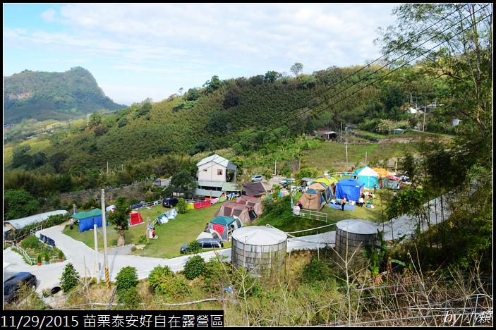 20151128苗栗泰安好自在露營區_0016.jpg