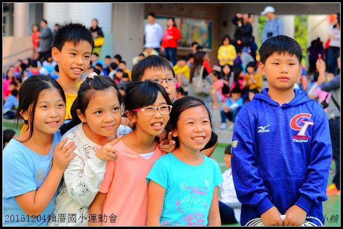 20151204賴厝國小運動會_150.jpg