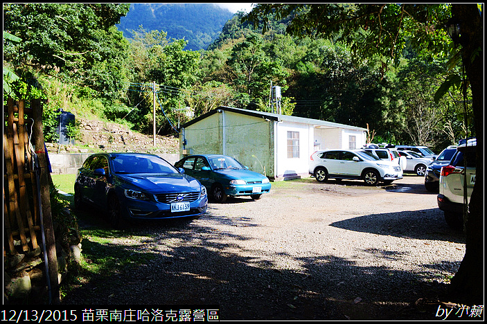 20151212苗栗南庄哈洛客露營區135.jpg