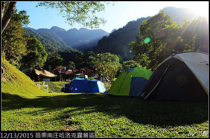 20151212苗栗南庄哈洛客露營區046.jpg