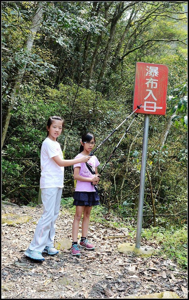 20160403新竹尖石鴛鴦谷瀑布069.jpg