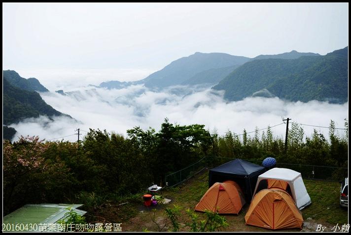 20160430苗栗南庄吻吻露營區048.jpg
