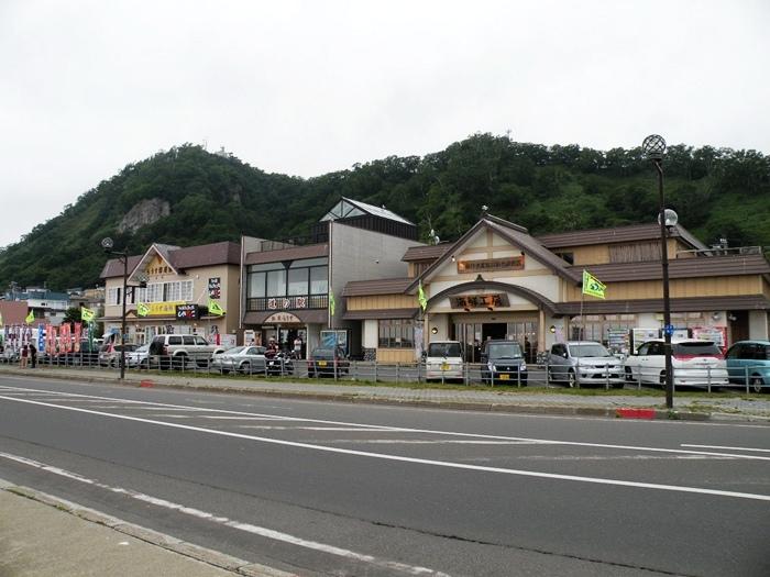 羅臼道の駅.jpg