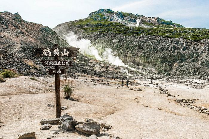 硫黃山.jpg