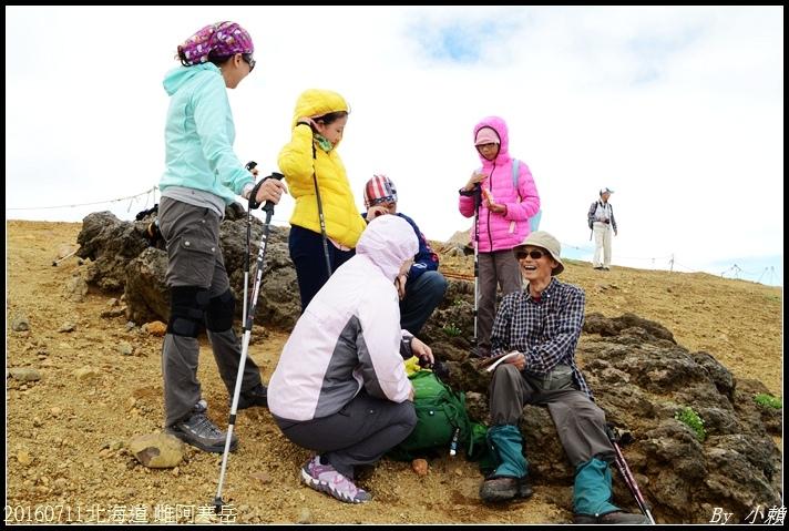 20160711北海道雌阿寒岳533.jpg