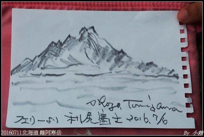 20160711北海道雌阿寒岳547.jpg