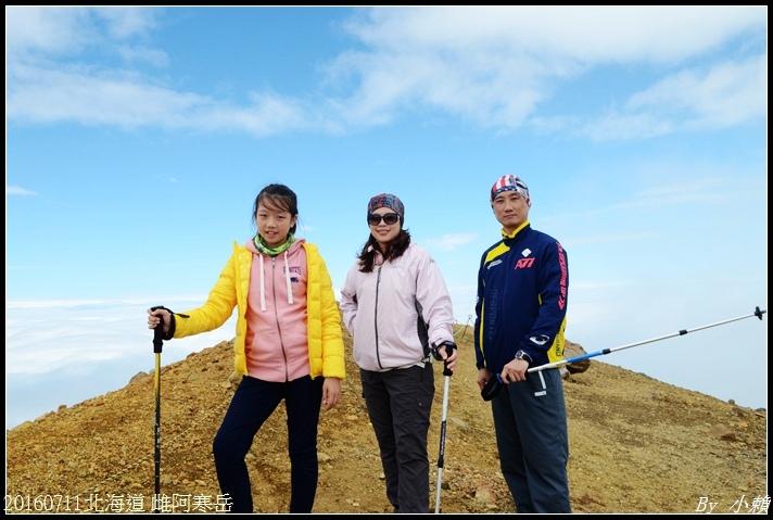 20160711北海道雌阿寒岳496.jpg