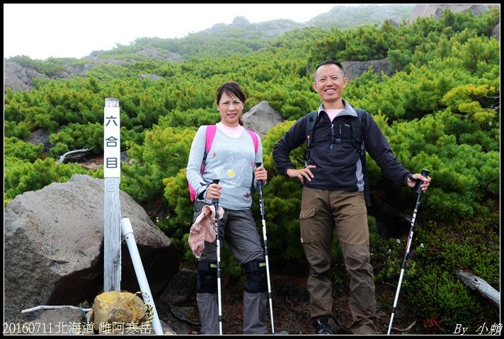 20160711北海道雌阿寒岳190.jpg