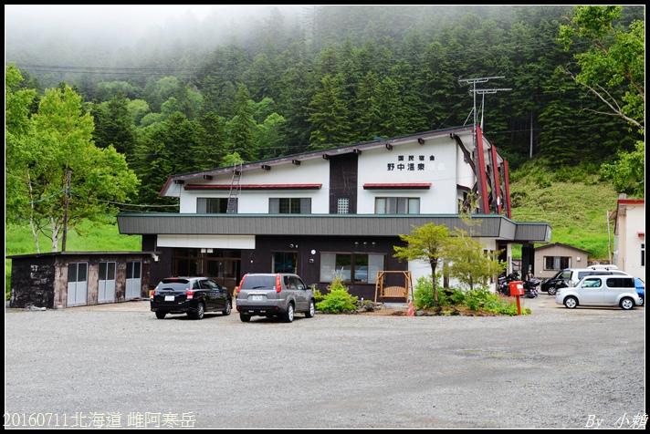 20160711北海道雌阿寒岳004.jpg