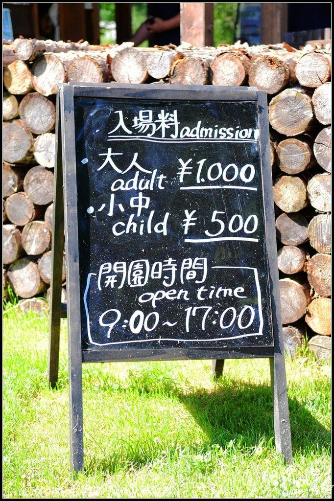 20160709北海道帶廣千年の森004.jpg