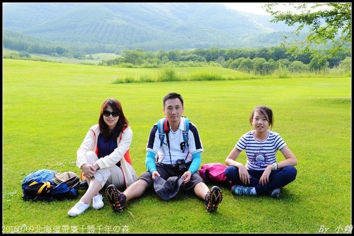 20160709北海道帶廣千年の森163.jpg