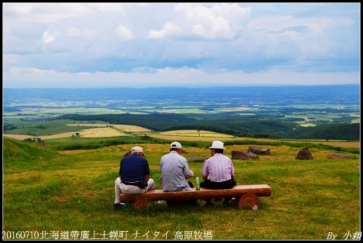 20160710北海道帶廣上士幌町 ナイタイ 高原牧場044.jpg