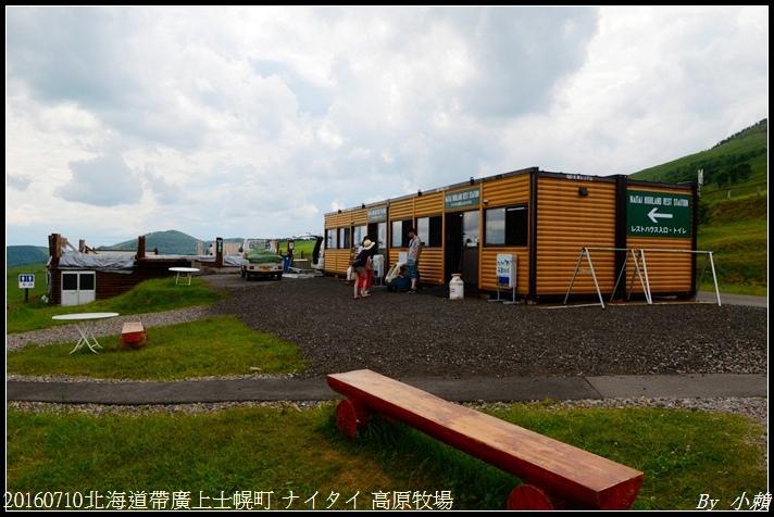 20160710北海道帶廣上士幌町 ナイタイ 高原牧場085.jpg