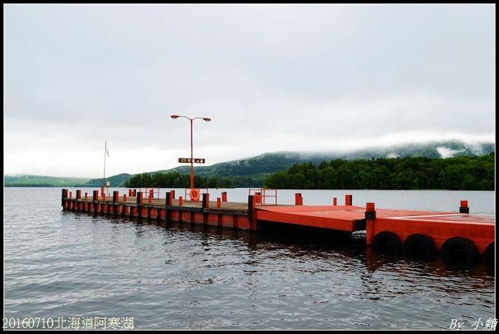 20160710北海道阿寒湖66.jpg