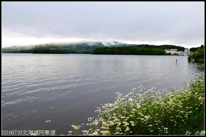 20160710北海道阿寒湖58.jpg