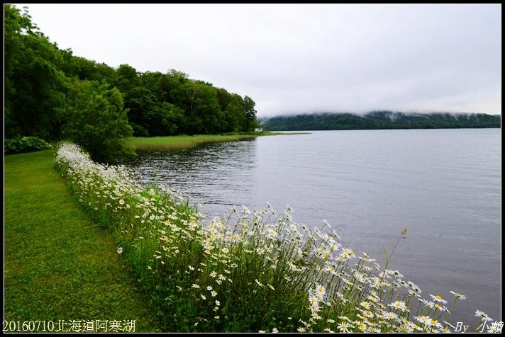 20160710北海道阿寒湖59.jpg