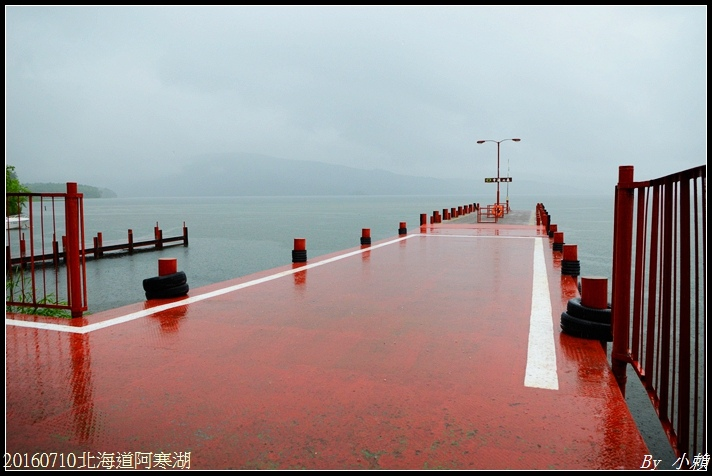 20160710北海道阿寒湖02.jpg