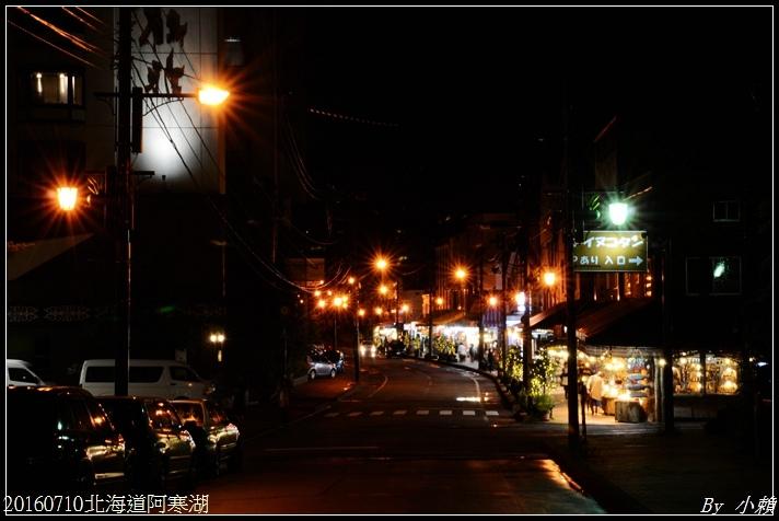 20160710北海道阿寒湖51.jpg