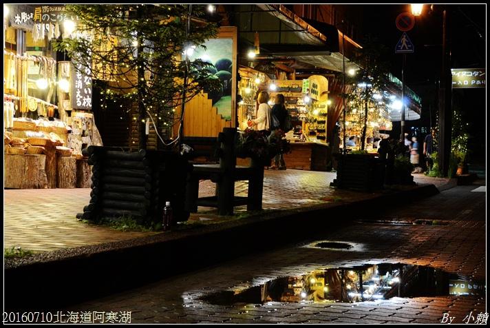 20160710北海道阿寒湖13.jpg