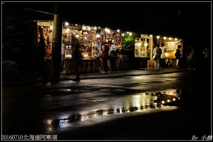 20160710北海道阿寒湖36.jpg