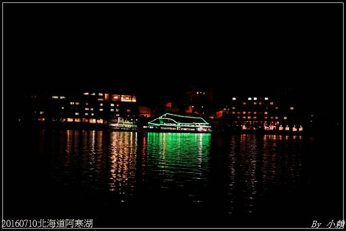 20160710北海道阿寒湖40.jpg