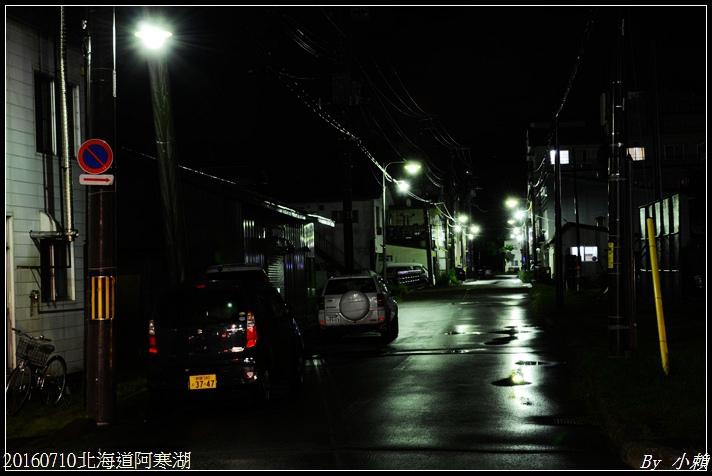 20160710北海道阿寒湖28.jpg
