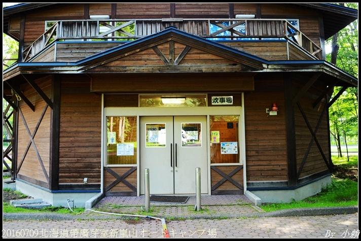 20160709北海道帶廣芽室新嵐山オートキャンプ場028.jpg