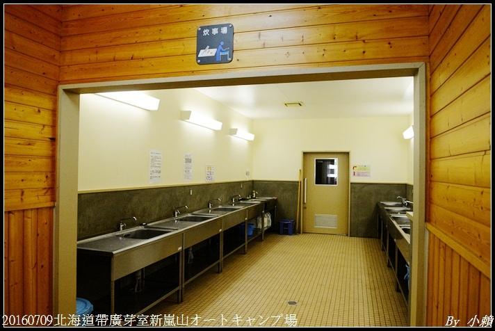 20160709北海道帶廣芽室新嵐山オートキャンプ場029.jpg