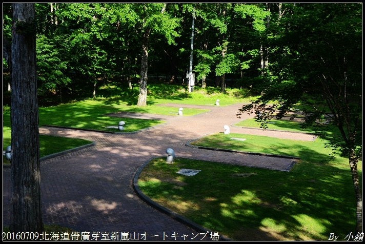 20160709北海道帶廣芽室新嵐山オートキャンプ場020.jpg