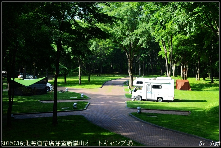 20160709北海道帶廣芽室新嵐山オートキャンプ場023.jpg