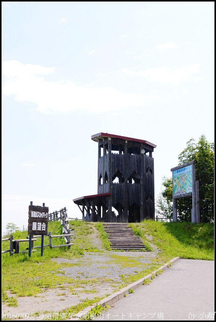 20160709北海道帶廣芽室新嵐山オートキャンプ場101.jpg