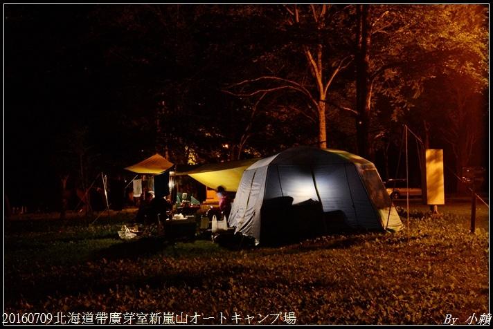 20160709北海道帶廣芽室新嵐山オートキャンプ場006.jpg