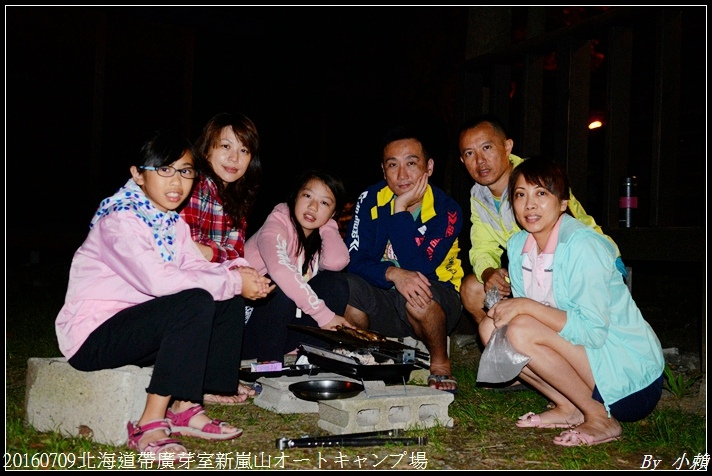 20160709北海道帶廣芽室新嵐山オートキャンプ場003.jpg