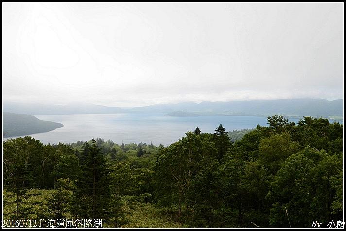 20160712北海道屈斜路湖04.jpg