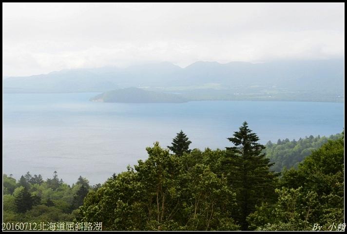 20160712北海道屈斜路湖07.jpg