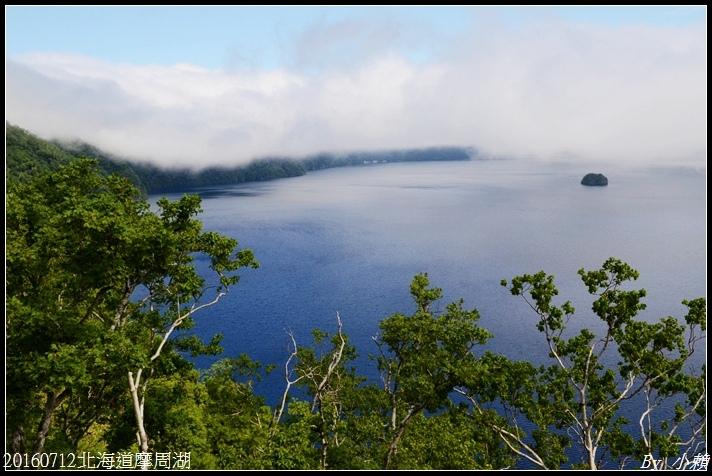 20160712北海道摩周湖17.jpg
