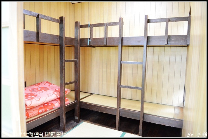 20160713北海道知床のキャンプ場36.jpg