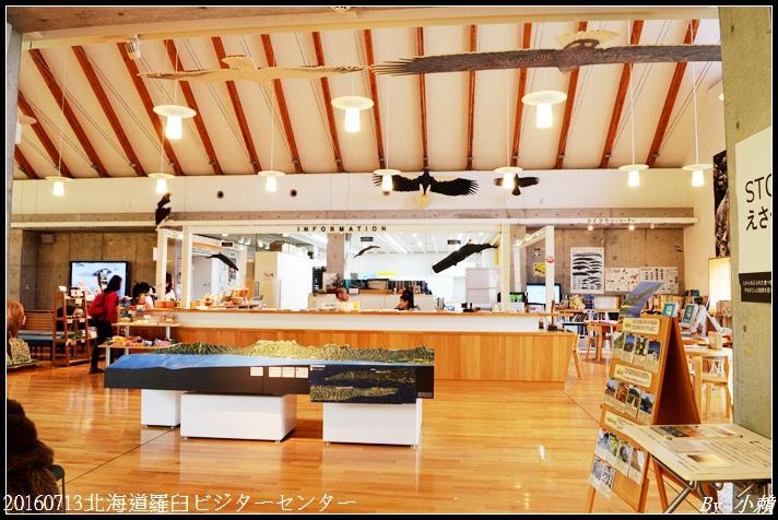 20160713北海道羅臼ビジターセンター16.jpg