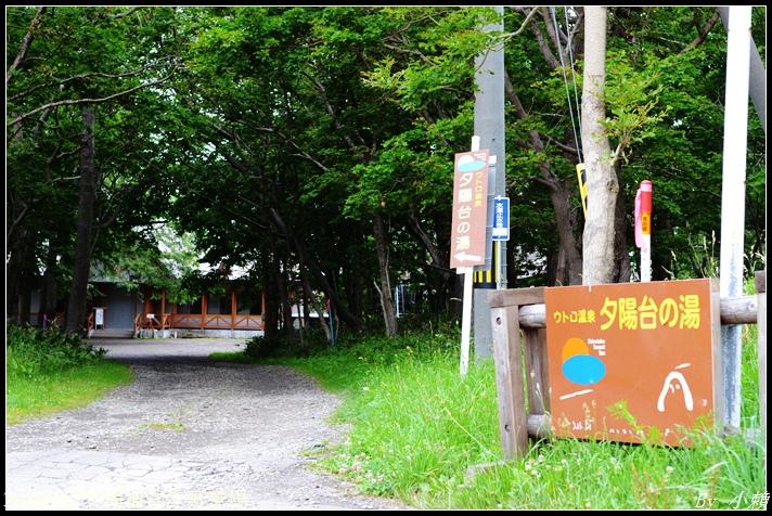 20160713北海道知床のキャンプ場06.jpg
