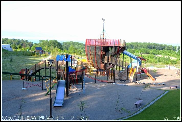 20160713l北海道網走道立オホーツク公園009.jpg