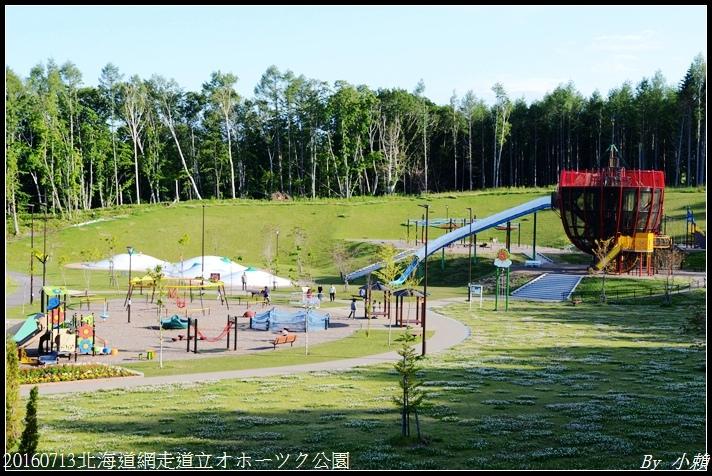 20160713l北海道網走道立オホーツク公園002.jpg