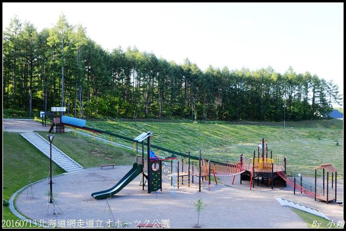 20160713l北海道網走道立オホーツク公園010.jpg