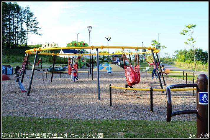 20160713l北海道網走道立オホーツク公園138.jpg