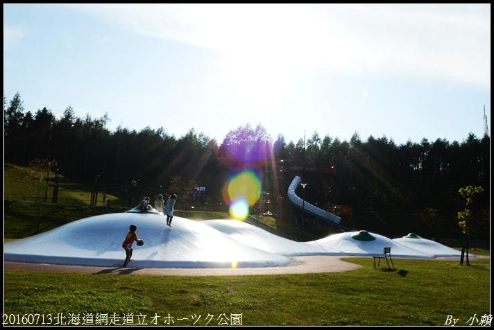 20160713l北海道網走道立オホーツク公園022.jpg