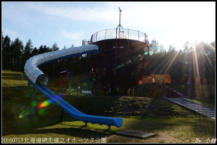 20160713l北海道網走道立オホーツク公園025.jpg