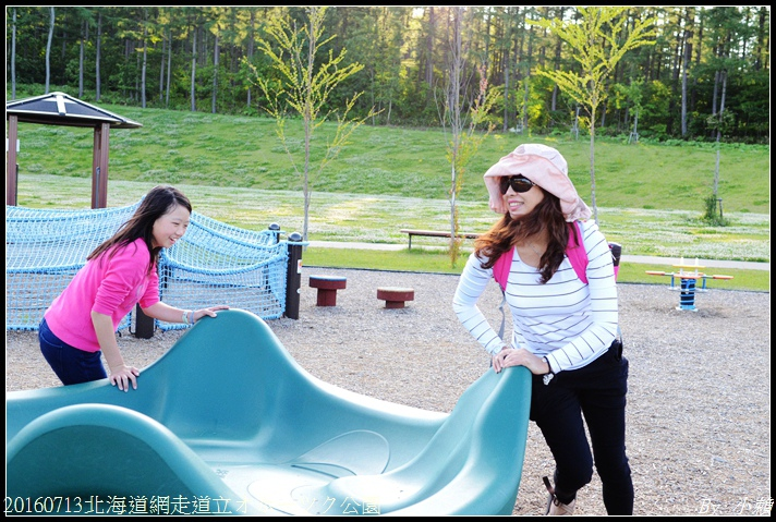 20160713l北海道網走道立オホーツク公園156.jpg