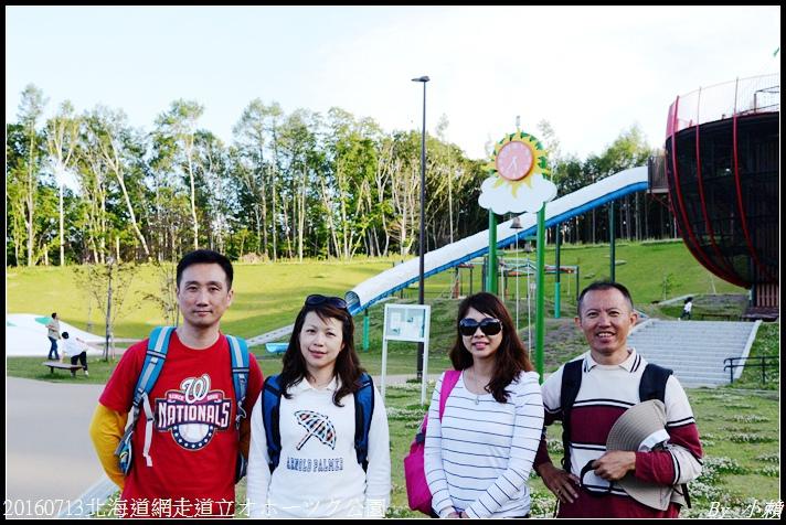 20160713l北海道網走道立オホーツク公園175.jpg