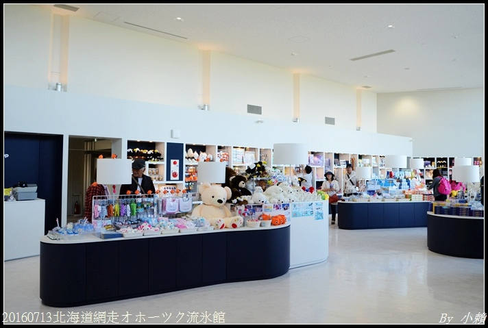 20160713北海道網走オホーツク流氷館091.jpg