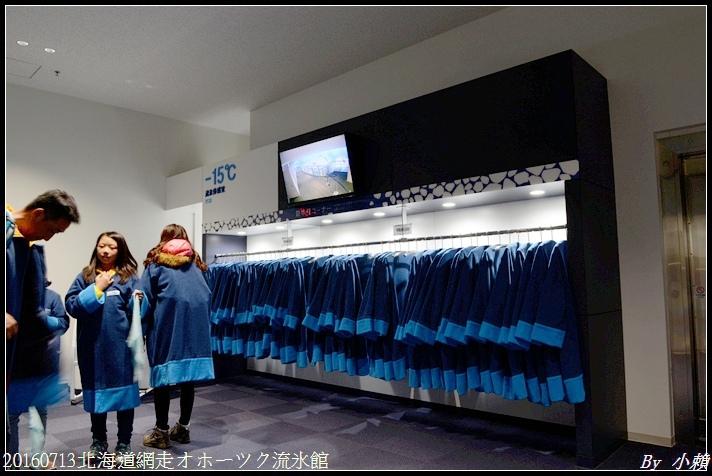 20160713北海道網走オホーツク流氷館009.jpg