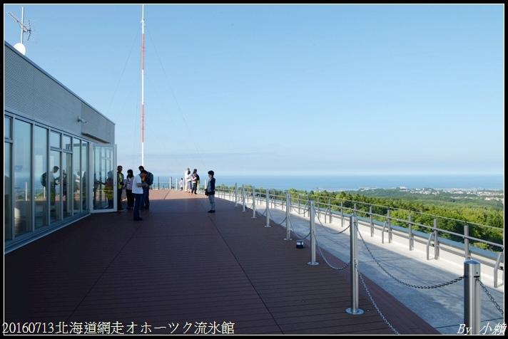 20160713北海道網走オホーツク流氷館110.jpg